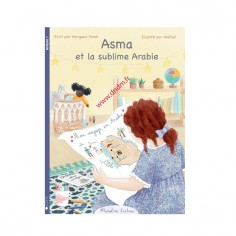 Asma et la sublime arabie