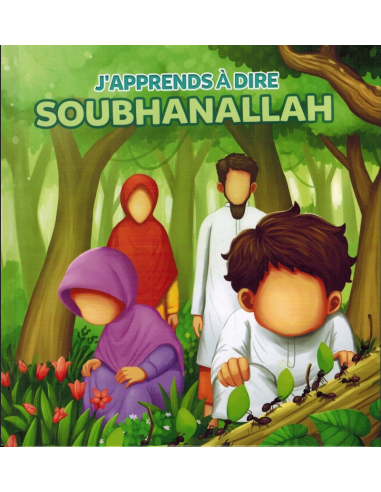 SOUBHANALLAH