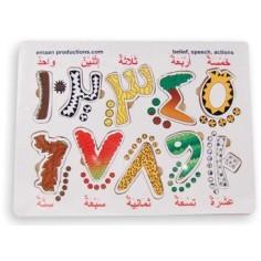 Puzzle en bois des chiffres...