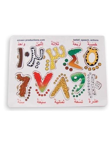 Puzzle en bois des chiffres arabes