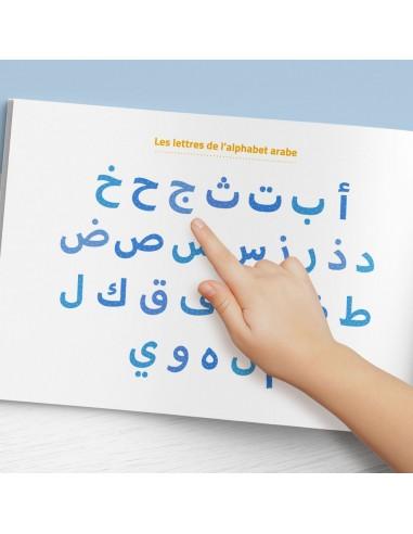 Mon cahier d'ecriture arabe